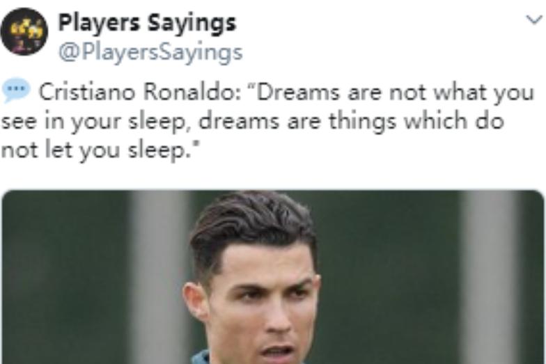罗式鸡汤!C罗:梦想不是睡觉做梦,它会让你难以入眠-今球app官网