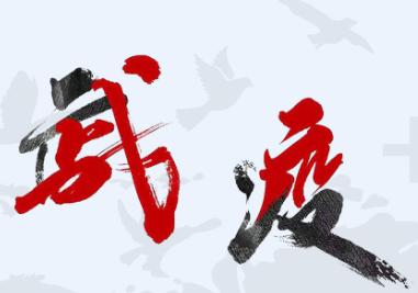 疫情实时:足坛新冠确诊汇总-今球app官网