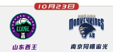 陶汉林25+13,高诗岩16+7+5断 山东末节轰35-7逆转同曦-今球app官网