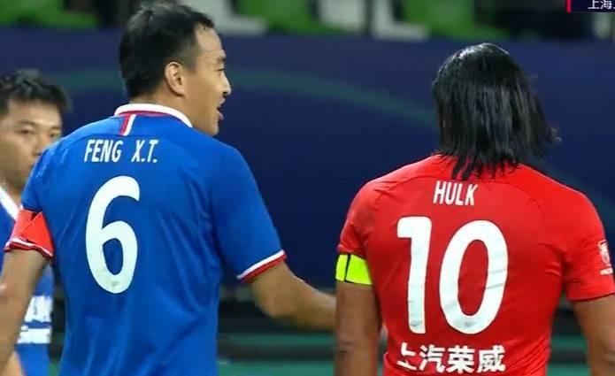 中超-胡尔克点射莫雷诺失点 上港点球战淘汰申花晋级四强-今球app官网