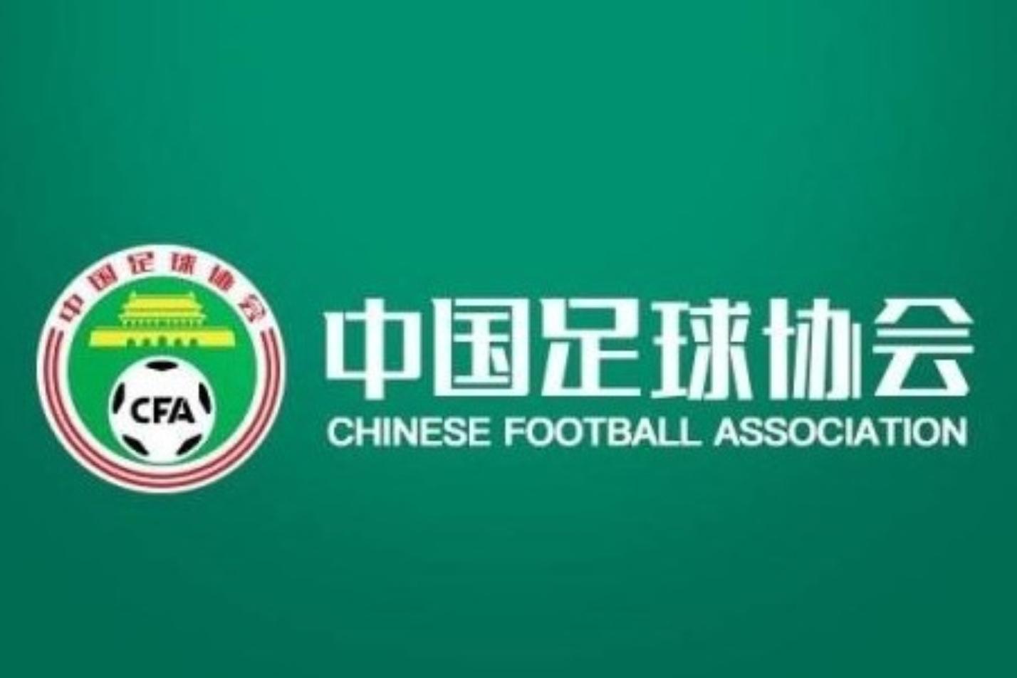 官方:足协选聘U16国足主帅,目标为参加U17亚洲杯和2023年世界杯-今球app官网