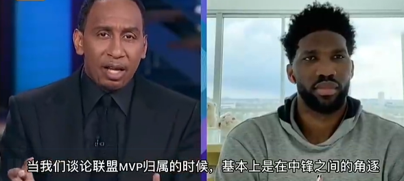 恩比德:我就是本赛季的MVP,数据战绩有理有据!-今球app官网
