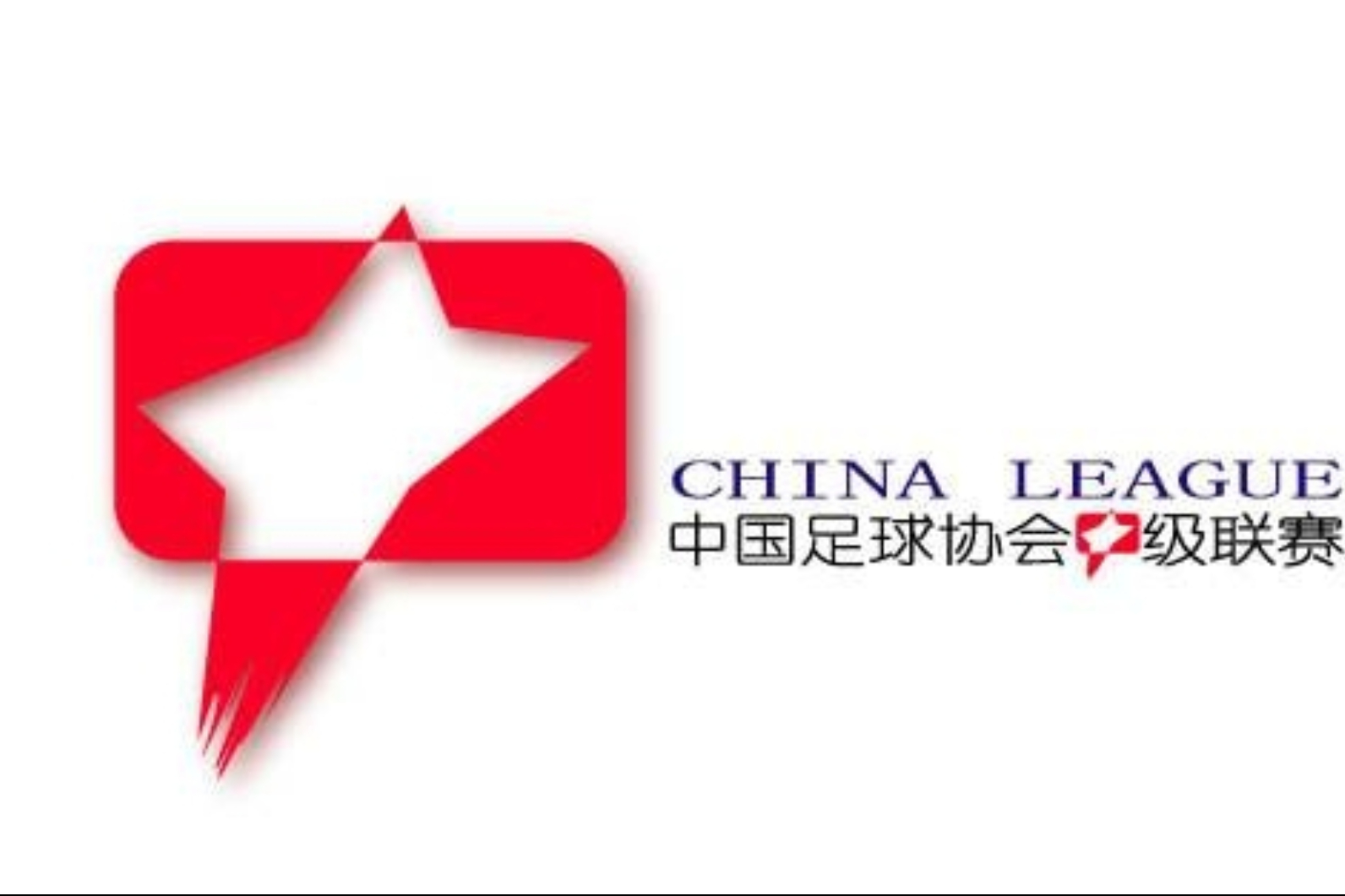 中甲联赛将于今晚在武汉开幕,揭幕战预计吸引近2万观众-今球app官网
