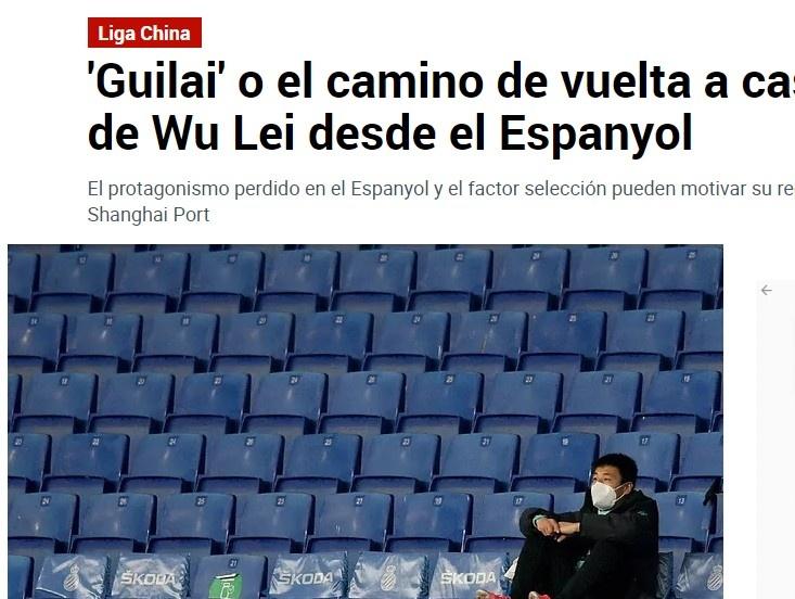 马卡:武磊在西班牙人失意,以及国家队因素,可能促使他回海港-今球app官网