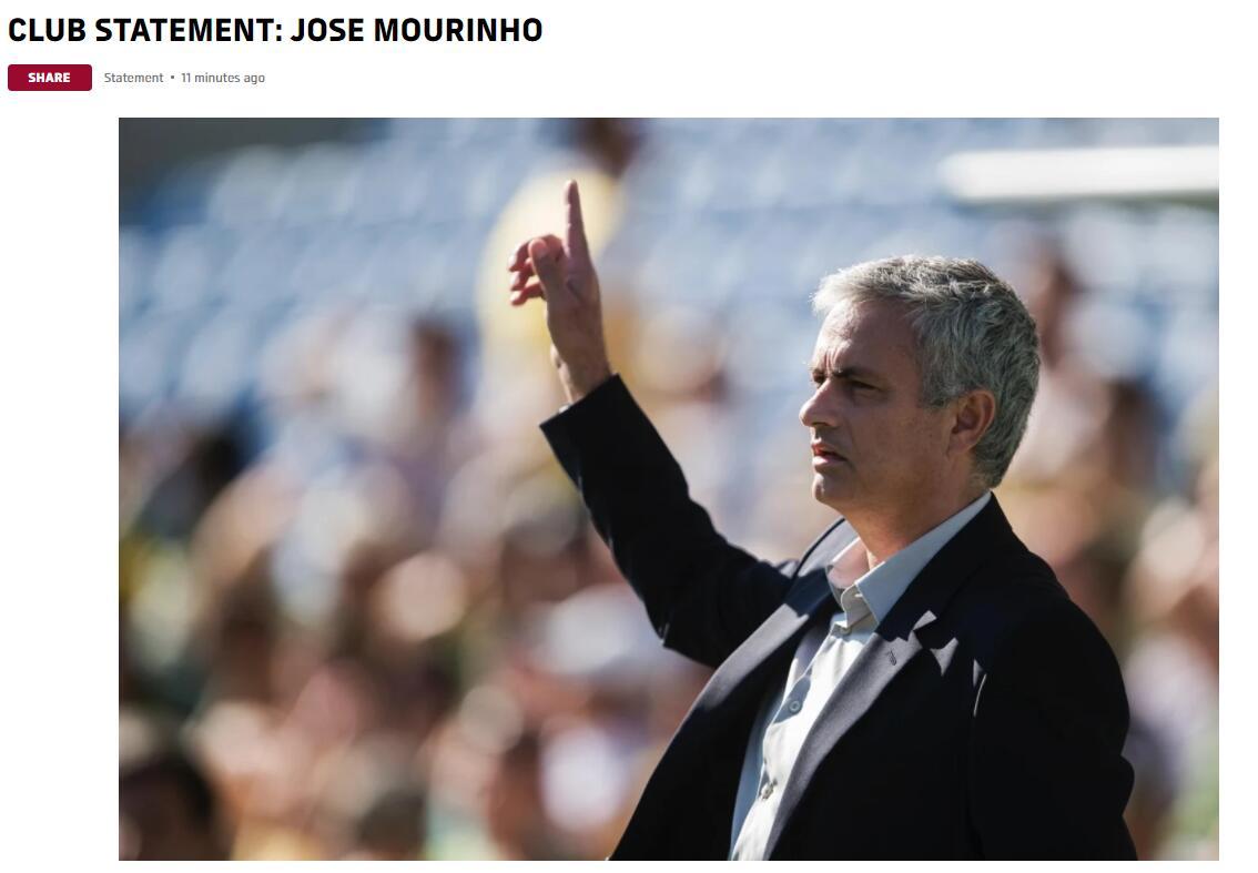 罗马官方:穆里尼奥成为球队新任主帅,签约三年下赛季上任-今球app官网