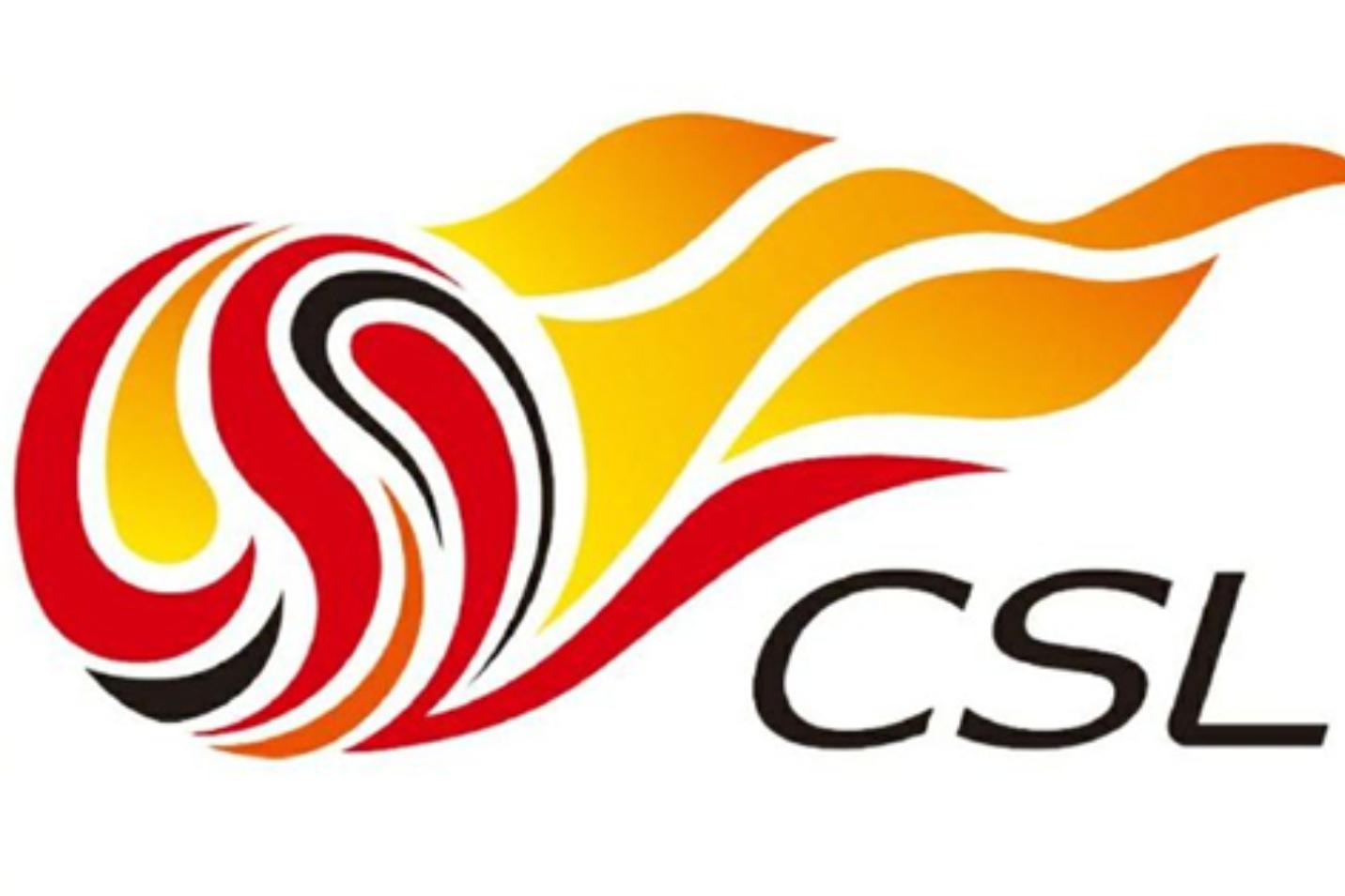 广州队、国安的中超第五轮比赛确定延期,其他场次未确定-今球app官网