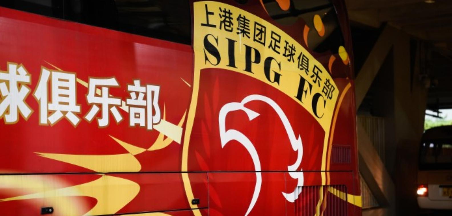 亚足联确定海港亚冠资格赛日期:6月23日进行-今球app官网