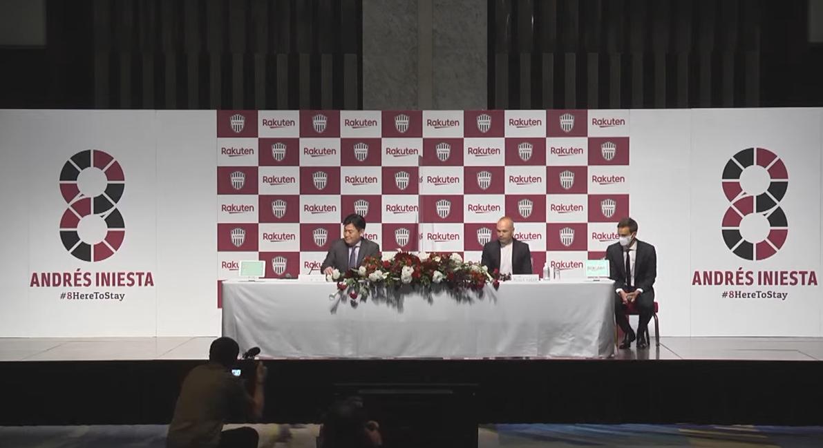 神户官方:伊涅斯塔与球队续约至2023年-今球app官网