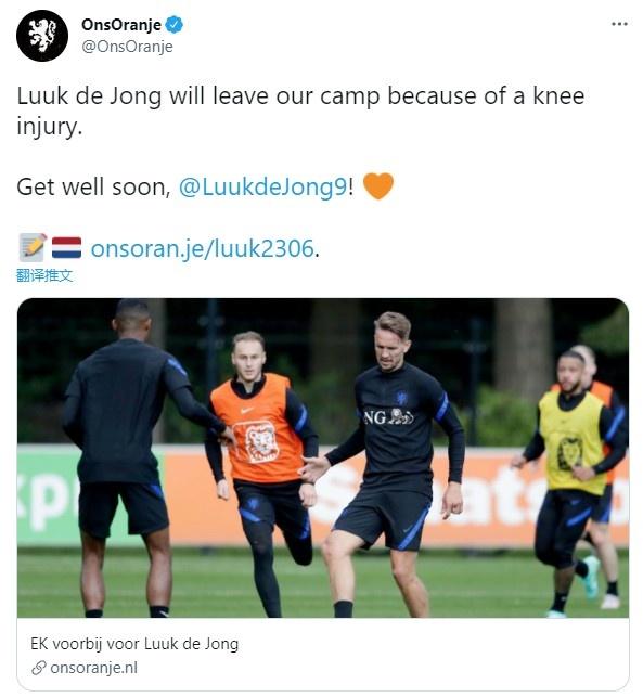 荷兰官方:吕克-德容因膝伤离开球队,告别本届欧洲杯-今球app官网