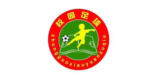 北京理工大学击败河海大学,获全国青少年校园足球联赛大学组冠军-今球app官网