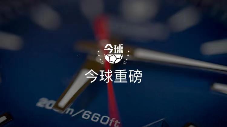亚冠-广州队0-5大阪樱花 小组赛遭遇5连败进0球丢12球-今球app官网