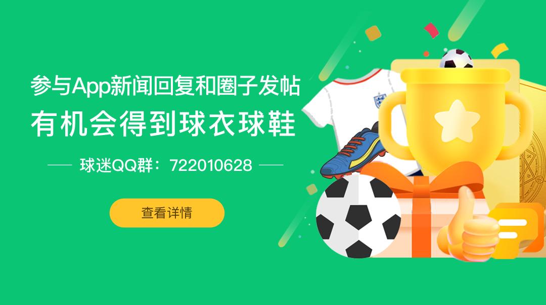 今球官方好礼活动-今球app官网